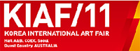 KIAF/11 Korea International Art Fair
